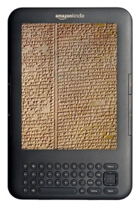 Gilgamesh's tablet 11 never looked so good.